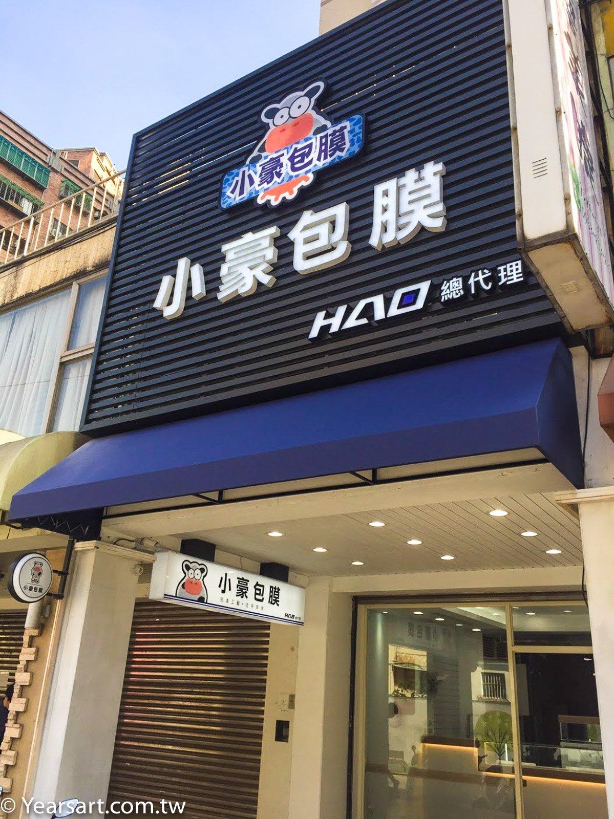 banner-hao01