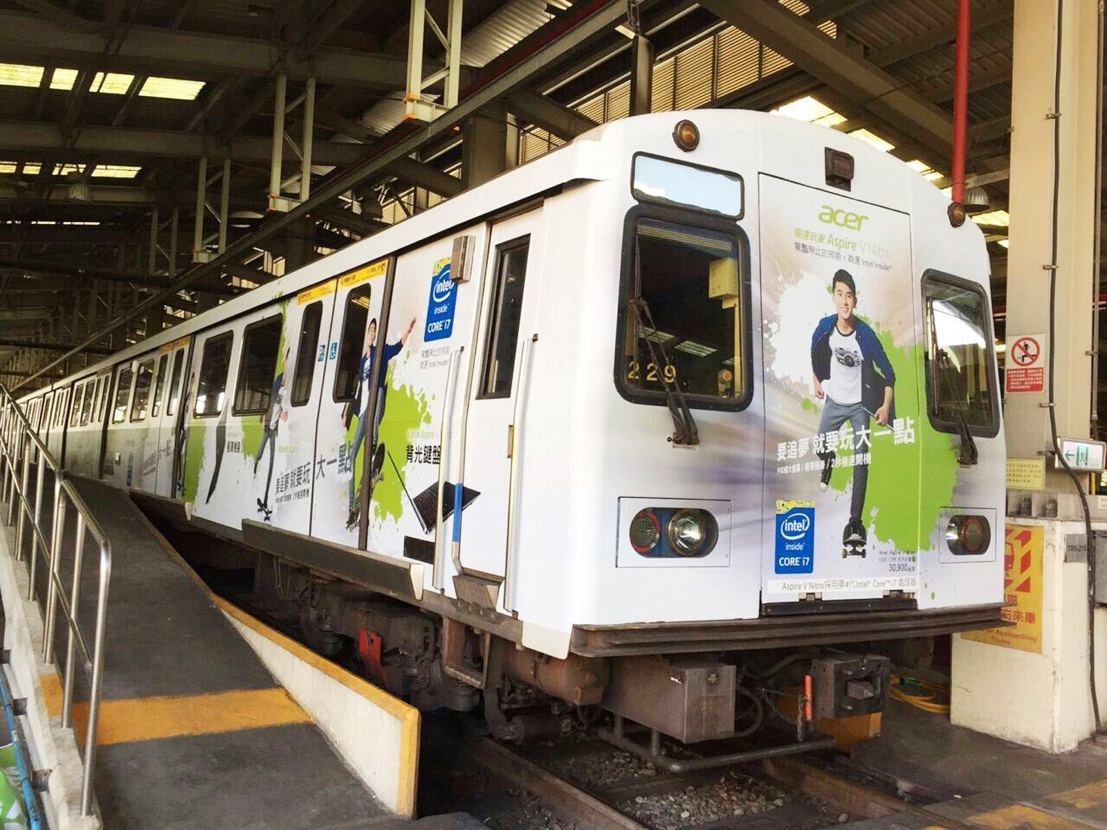 台北捷運彩繪列車 Acer