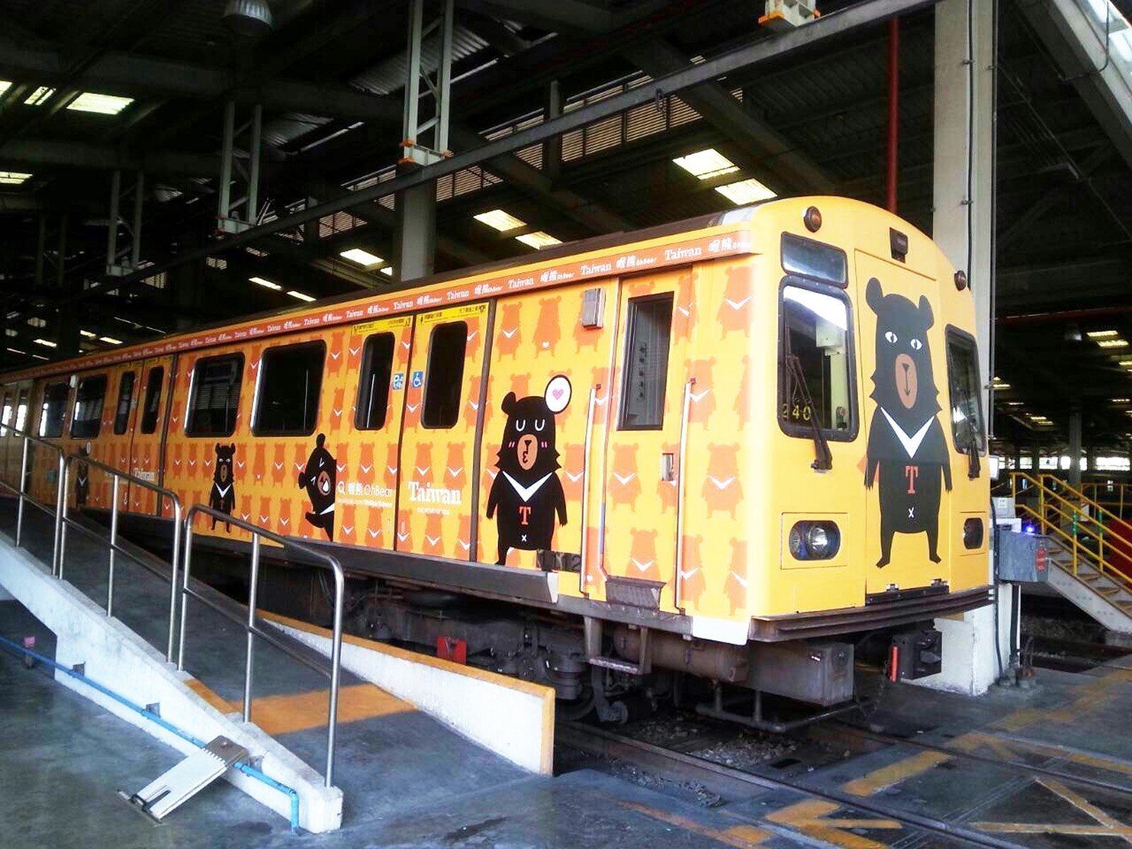 台北捷運彩繪列車 OhBear