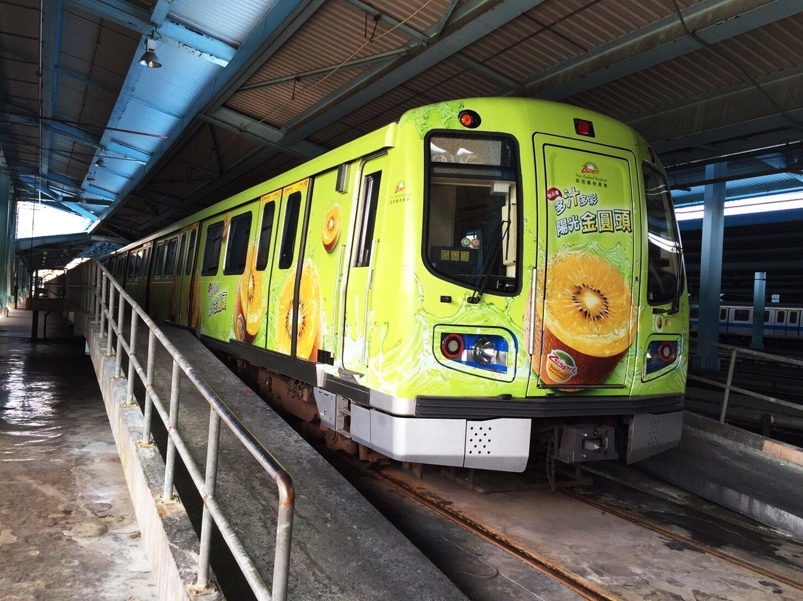 台北捷運彩繪列車 紐西蘭奇異果