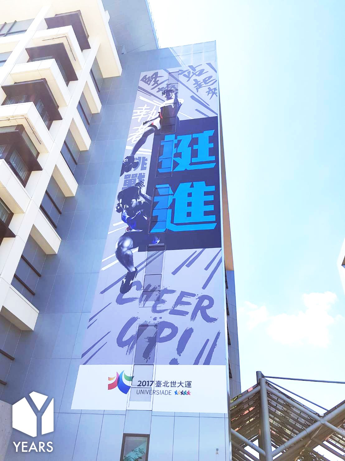 戶外大樓廣告