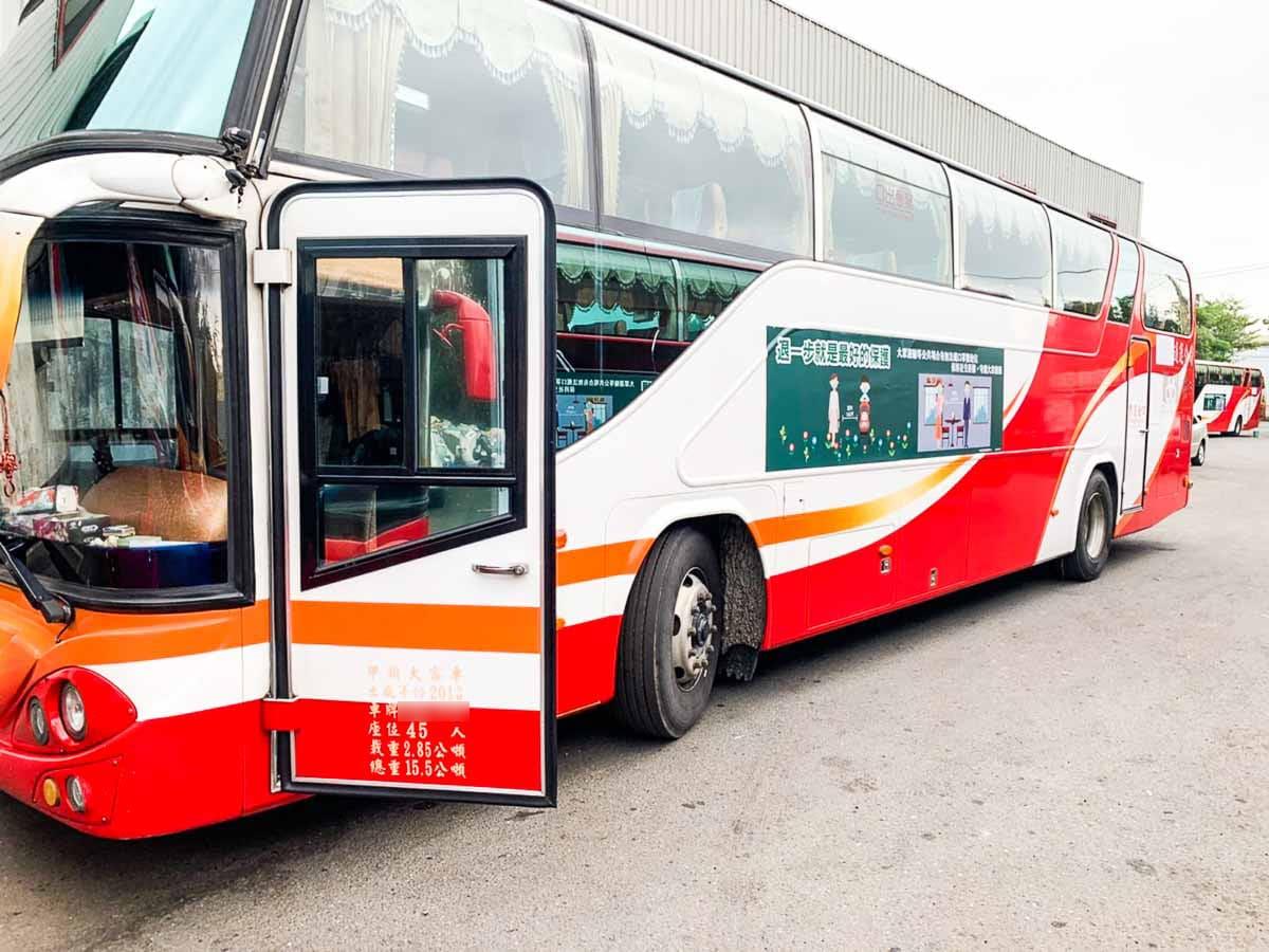 2004-bus-01