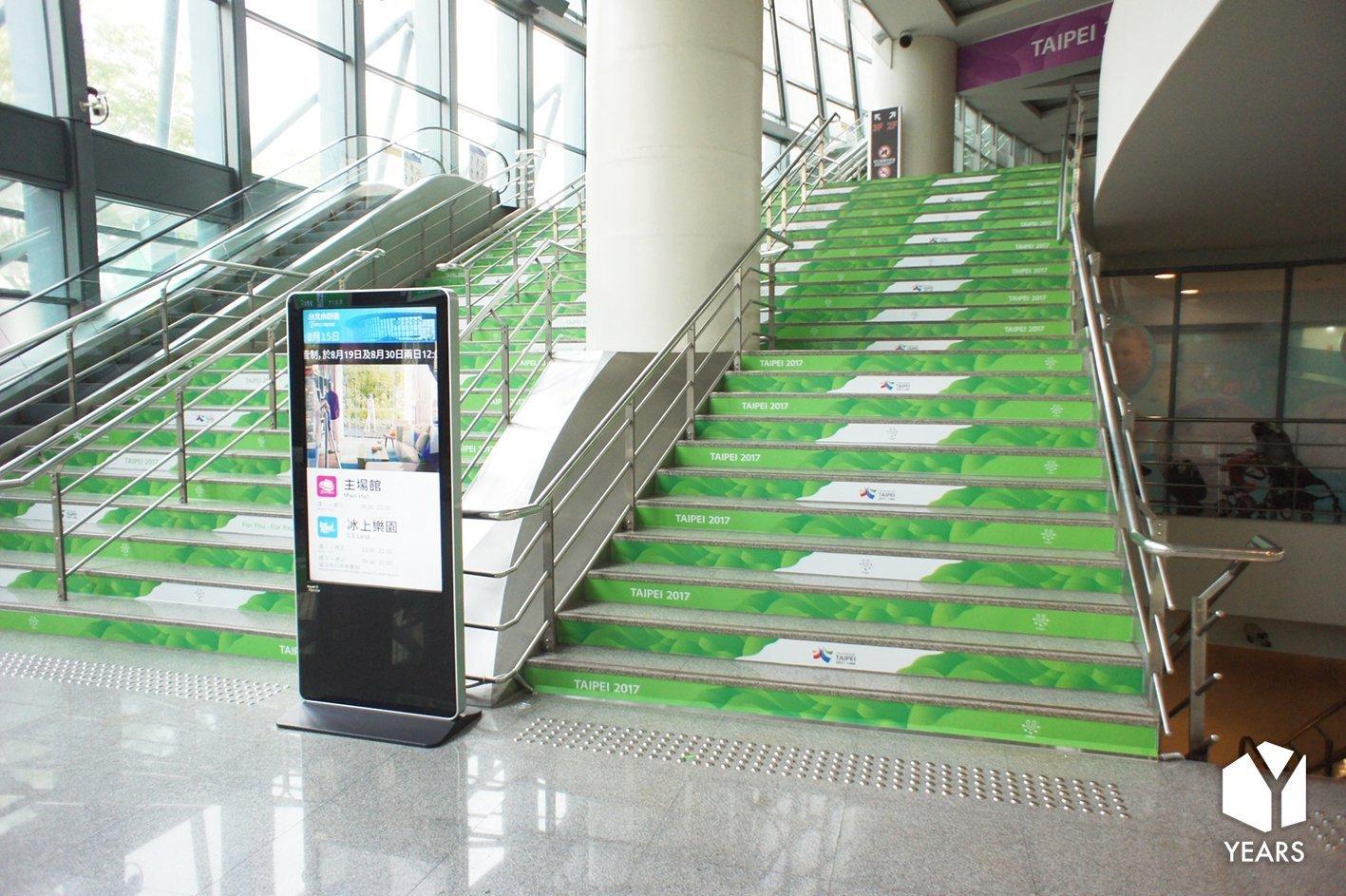 樓梯廣告案例-世大運