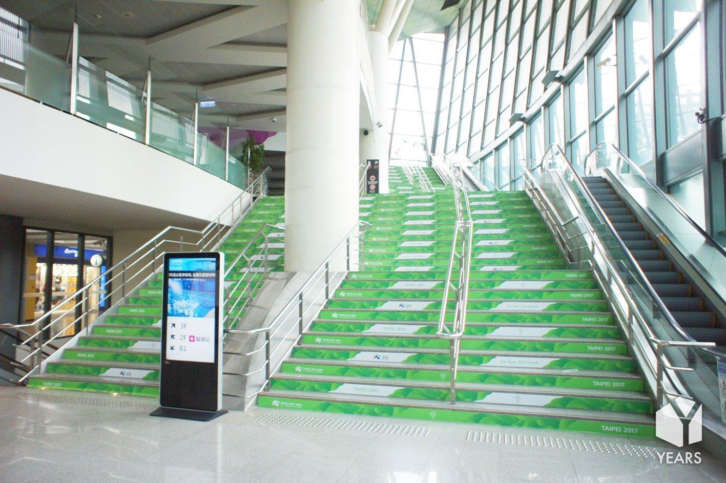 樓梯廣告輸出-世大運