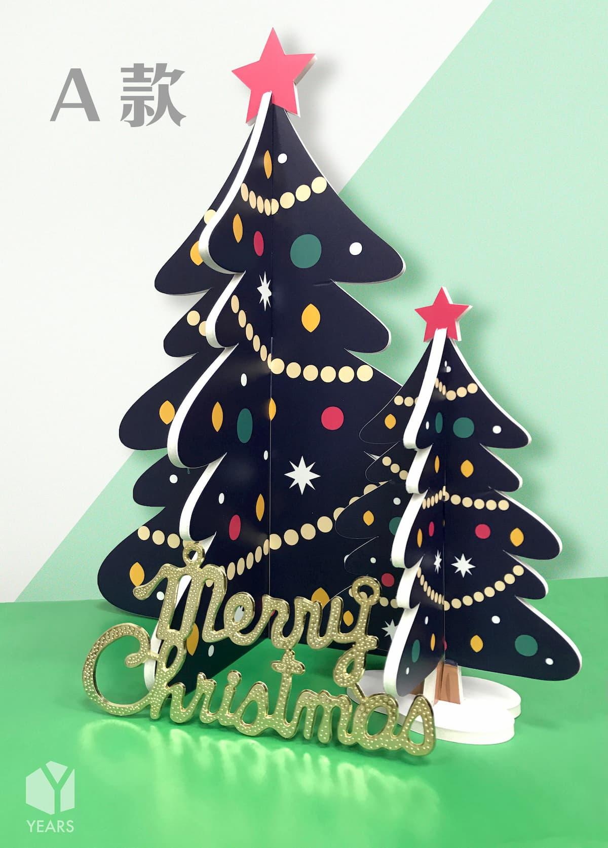 聖誕節-聖誕樹