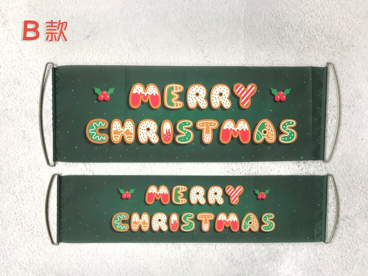 聖誕節-手拉旗