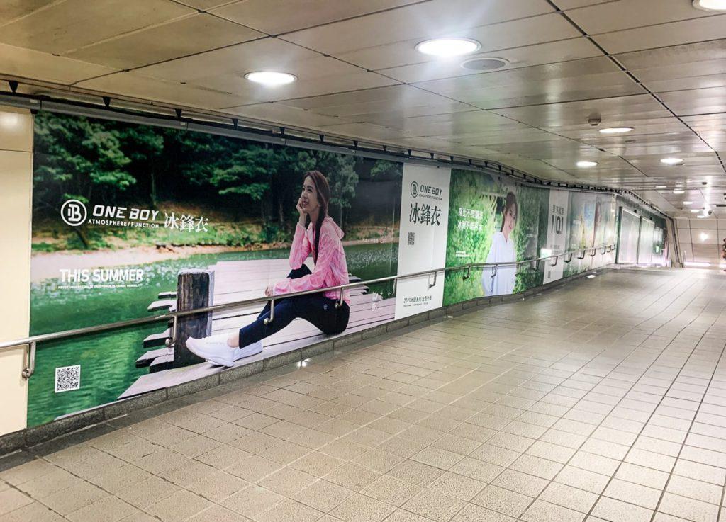 冰鋒衣-捷運西門站走道廣告