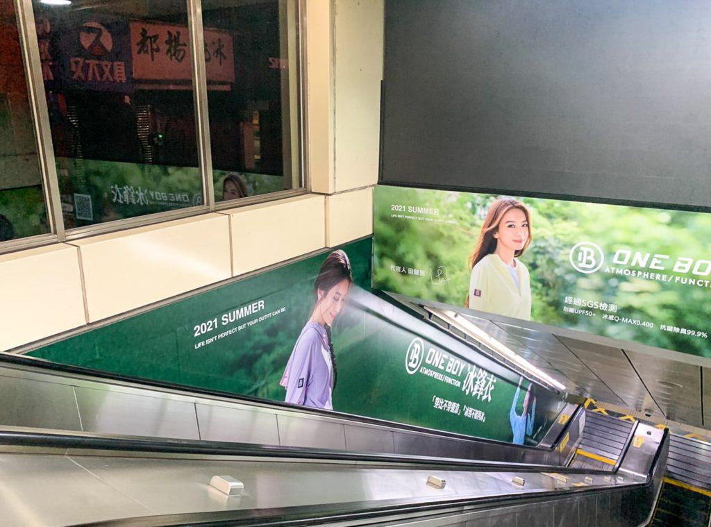 冰鋒衣 電扶梯廣告